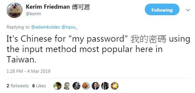 外國工程師不解為什麼密碼「ji32k7au4a83」超難卻一直被盜 台灣人看一眼秒懂!