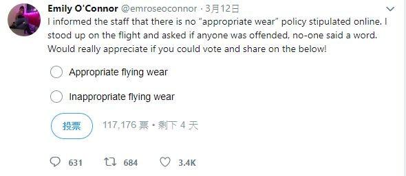 平胸正妹穿「82%人都喜歡的衣服」想登機被洗臉 空服員:沒遮起來就滾!