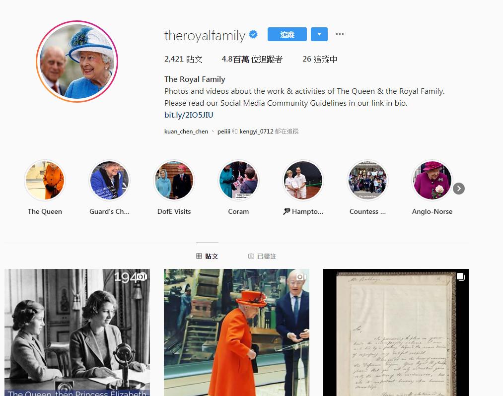 女王打破皇室傳統規定?親自發佈「第一篇IG貼文」 粉絲暴動:被女王這動作萌翻!