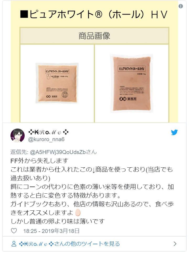 日本推出極致夢幻「純白蛋包飯」 切開後「濃郁流出畫面」讓人想秒訂機票!