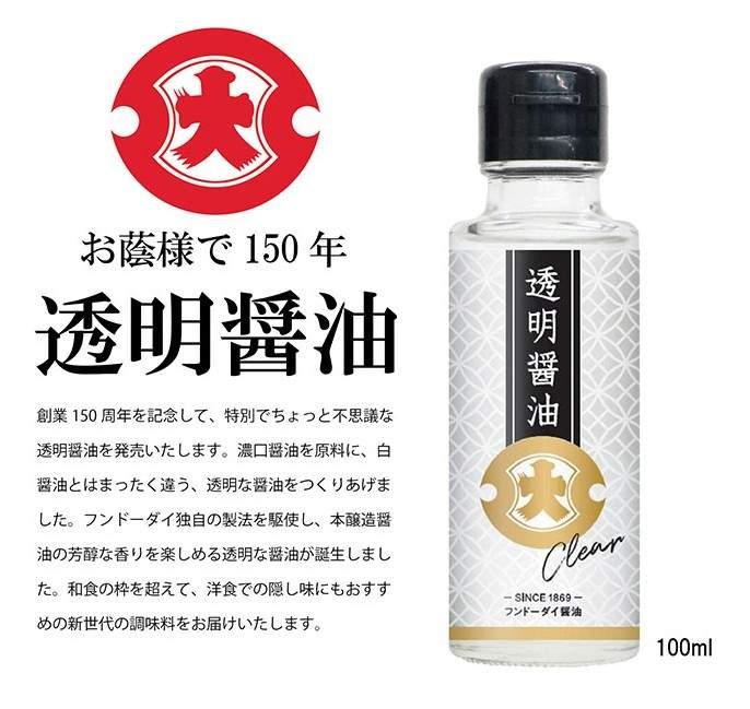 日本推出「透明醬油」引爆搶購潮!她買一瓶回家卻在豆腐上踢到鐵板:看不出到底加了多少…