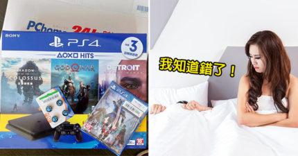 他偷偷「存私房錢買PS4」藏桌下 回家收到神秘包裹崩潰:老婆我錯了!