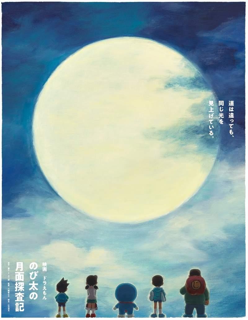 《哆啦A夢》公布5張「送給已變成大人的孩子」復古海報 粉絲淚崩:好想回去...