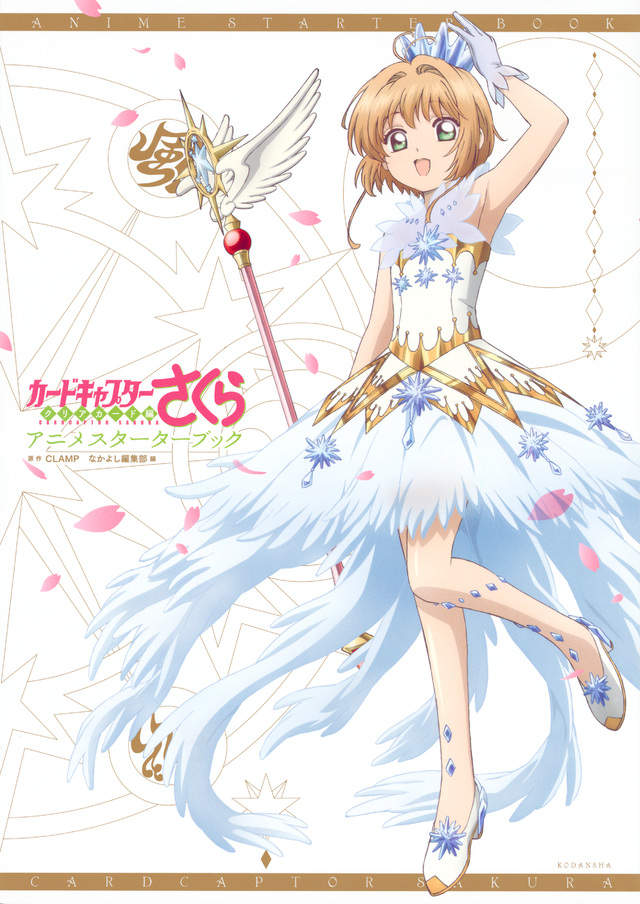 真人版知世!她巧手神還原小櫻服裝 透明卡牌篇「仙氣變身服」直接屌打婚紗❤