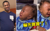 兒子看到「老爸的新髮型」愣3秒大哭 轉頭嘆氣「寶寶式崩潰」網友笑瘋:他被醜哭了!