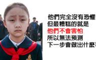 俄導演受邀到北韓「拍超溫馨愛國紀錄片」 卻發現「女孩的人生都是假的」偷偷拍下真面目!