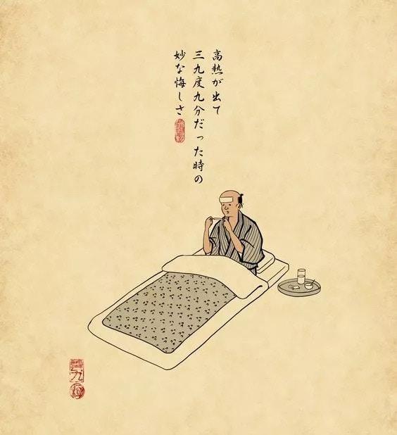13張看出「為什麼活得這麼累」的日本人內心插畫 台灣人其實也一樣!