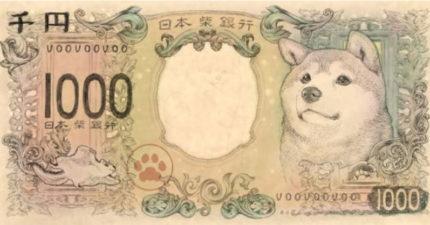 日網友瘋討論「如果紙鈔長這樣就好了...」 柴犬、貓咪「取代國父」讓全網淪陷!