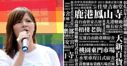 巴黎聖母院化為灰燼!她點出更悲傷事實:其實「台灣燒掉的古蹟」更多