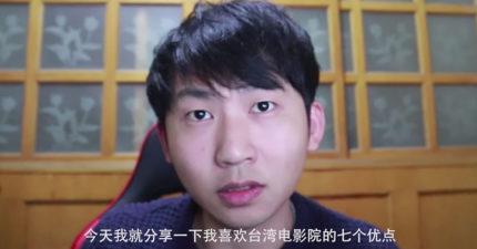 中國網友狂推「台灣看電影超棒」的7大優點 光是「音量」台人水準大勝!