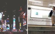 日地鐵出現巨大「無名男的尋人啟事」 網友發現「超羞恥原因」噴笑:他紅了!