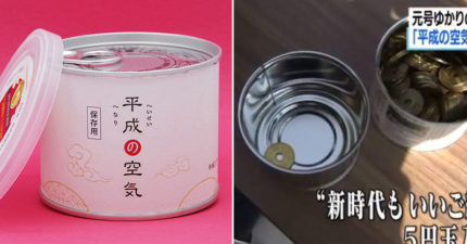 日本迎接新年號開賣「平成最後的空氣罐頭」 遊客花300買回家傻眼:太輕了吧!