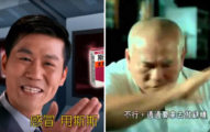 鄉民討論「最懷舊廣告詞」釣出滿滿童年回憶 網淚:知道的都老了QQ