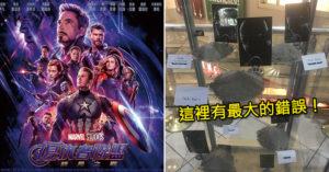 他在戲院發現一整排「漫威英雄灰燼」嚇傻 網發現「多1個英雄」震驚:提前爆雷?