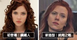 15個漫威英雄「初登場vs新造型」精彩差異比較圖 還記得緋紅女巫「初始造型」有多正嗎