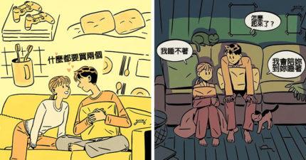 插畫家畫出情侶「最浪漫的日常小事」 花整個下午一起幻想「我們的未來」