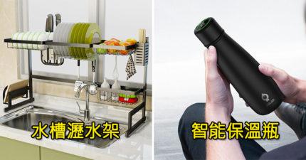 25個「定力再強也忍不住下單」的抖音熱賣商品 可重複使用的超強透明膠帶!