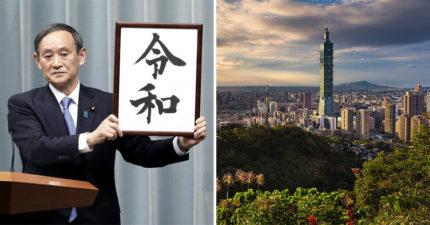 在全新的「令和時代」最想去哪國玩?日本男女首選都是「台灣」:去幾次都不會膩!