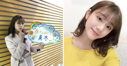 亞洲最正氣象播報員!一站上播報台就收視保證 「3秒最甜笑容」觀眾全被收服