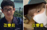 捲毛弟不甘被甩「勵志當天菜」 升高中「陰沈普男→陽光型男」女同學超後悔!