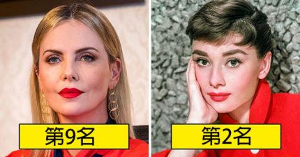 網友票選33位「美麗至今無人能超越」的好萊塢女星 她比「奧黛麗赫本」還美!