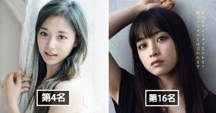 外媒評選亞太區「最美臉孔Top100」 網友發現子瑜的「紅色國旗」暴怒:爛透了!