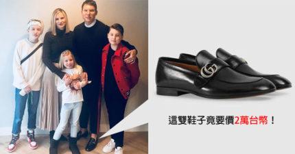 網友蒐集「牧師過得超奢侈」的關鍵鐵證 「腳踩6個人薪水」...他傻眼:都是信徒的血汗錢?