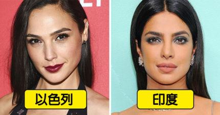15個擁有異國基因的「最美血統名人」 「好萊塢最帥天菜」其實來自黎巴嫩!