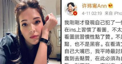 許瑋甯點讚「阿六仔滿到炸開」中國粉心碎 手寫道歉信「我不支持台獨」網暴怒:滾出台灣!