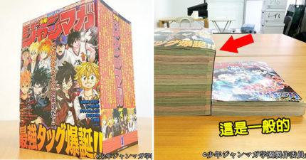 日2大出版社破冰推「3.5公斤珍藏版漫畫」 超誠意「2264頁」粉絲感動:催淚度滿分!