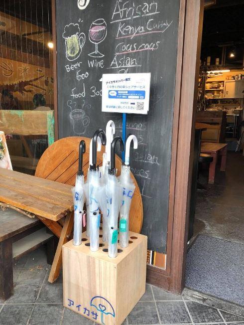 超方便「雨傘租借一天20元」還能無限換傘 歸還率超驚人...公司卻嘆:只有日本做的到!