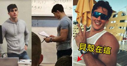 帥哥講師被封「全球最性感數學老師」 他的海灘照下半身「貝殼亮點」害網友超興奮!