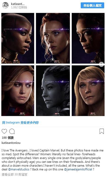 復4海報「男女英雄」有超大差異!「額頭重點」讓網怒:漫威沒進步過