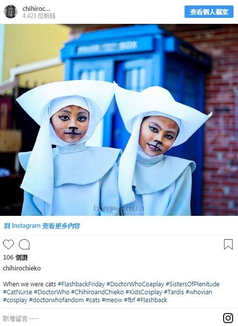 默契滿分的「地表最強Cosplay雙胞胎」 超神還原「湯婆婆姊妹」...素顏可愛到根本童星等級!