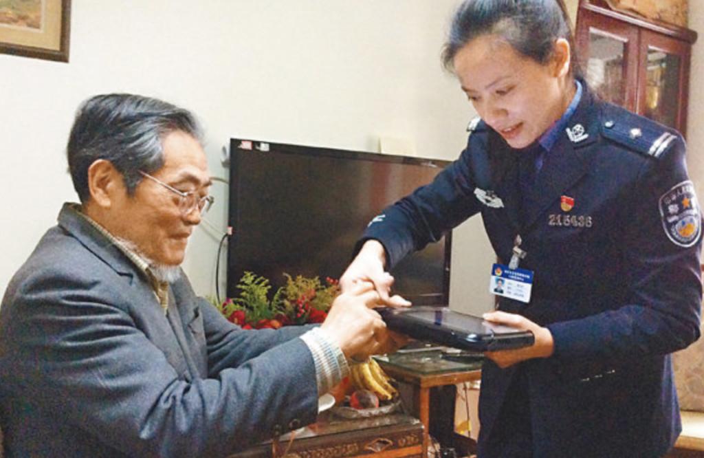 邵子平「領中國身份證」遭廢止台灣戶籍 隔海怒告移民署:我的健保沒了!