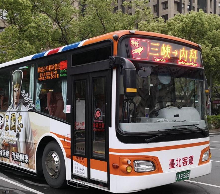 公車編號都是刻意安排的!2個禁忌數字不可以用 「號碼組合隱藏意義」網讚:長知識了