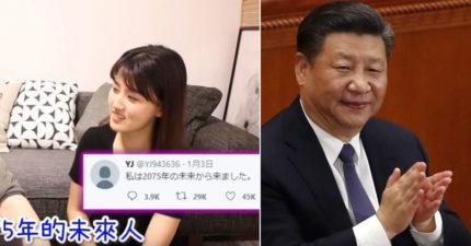 知名時空旅者:中國會在2062年消失!曾神準說中「2次全球嚴重事件」他:台灣會面對年齡問題