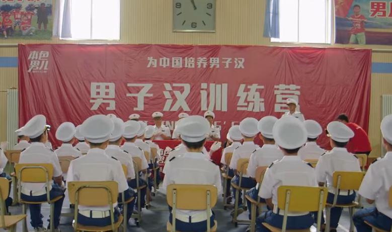 中國為培養「真男人」推男子漢訓練營 上千人禁止崇拜「花美男」...教練:韓流太邪惡