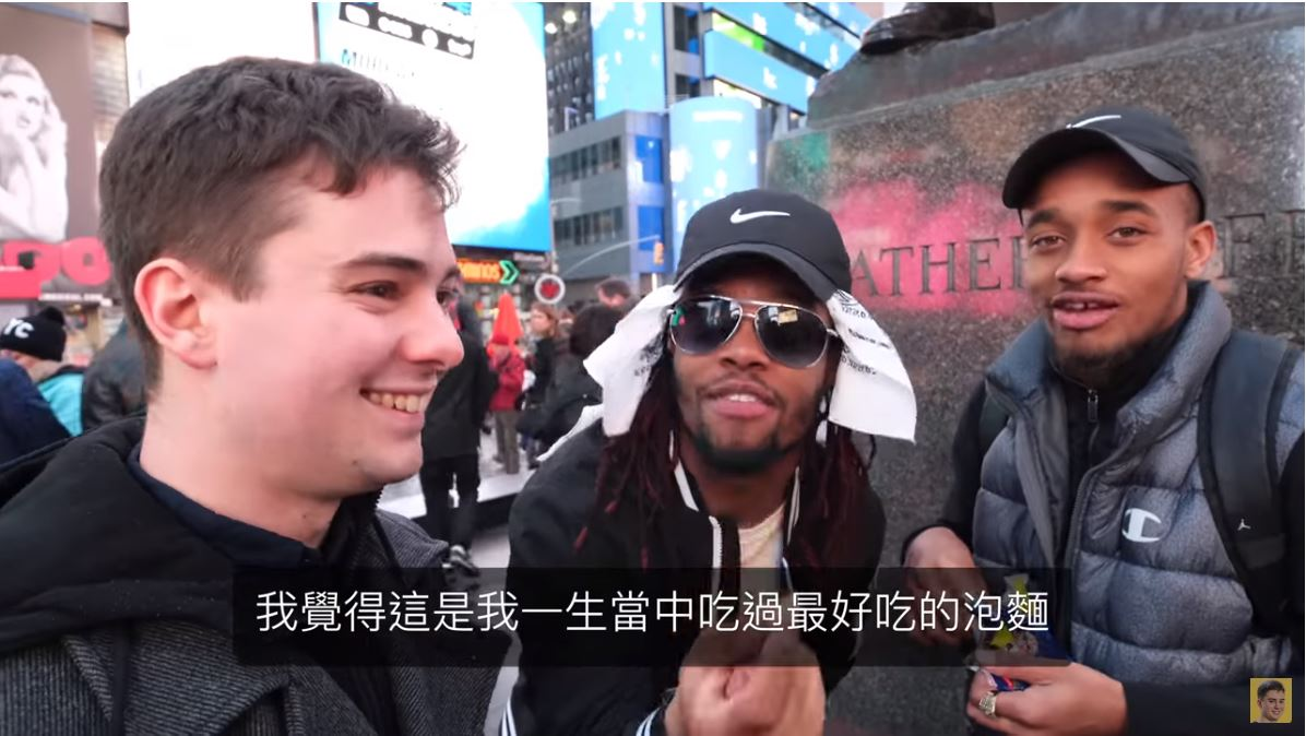 網紅分享「台灣才有的秘密零食」迷倒紐約客 外國人吃完狂讚:要去哪裡買?