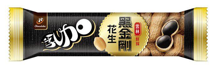 小7推出14款「正港台灣味」道地零食 「烤香腸可樂果」讓你超想配大蒜!