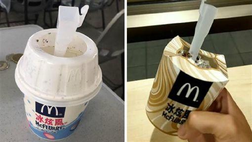 麥當勞宣佈「改用杯蓋喝飲料」 星巴克肯德基「全跟進」7月吸管消失!