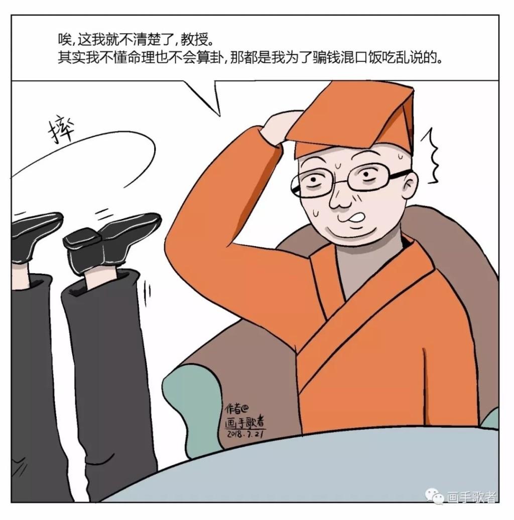 5個揭露「社會已經病了」的黑暗懸疑漫畫 次女的「第一次慶生」嚇壞網友:華人都會懂!