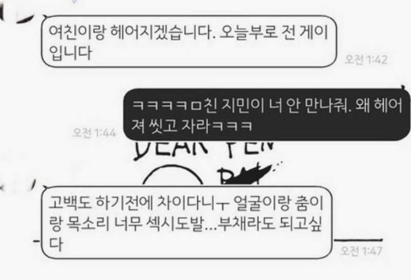 女友Po文求助「偶像帥到把男友掰彎怎辦」!網看完「跳舞影片」信了:他讓男生也會愛上