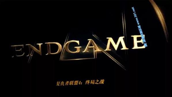 《復4》上映才2天中國就瘋傳「線上完整版」 網發現「幕後黑手身份」後暴怒:沒良心!