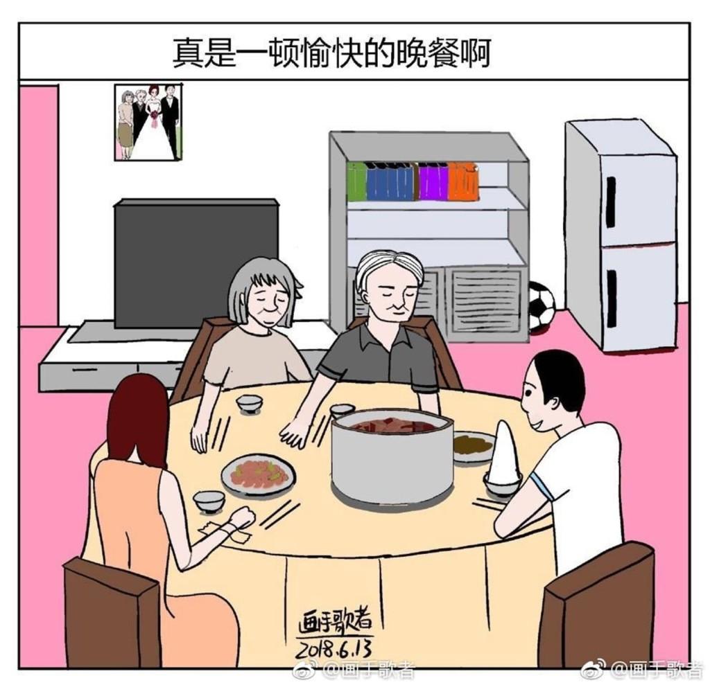 6張暗藏「超恐怖細節」的短篇漫畫網路瘋傳!網友解謎揭可怕真相:太有深度了