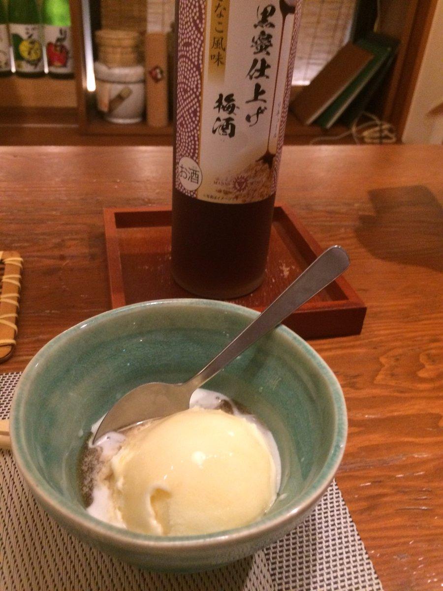 日本酒廠推「梅酒+冰淇淋」超狂吃法!飲料版「漂浮梅酒」網推爆:人生最高享受