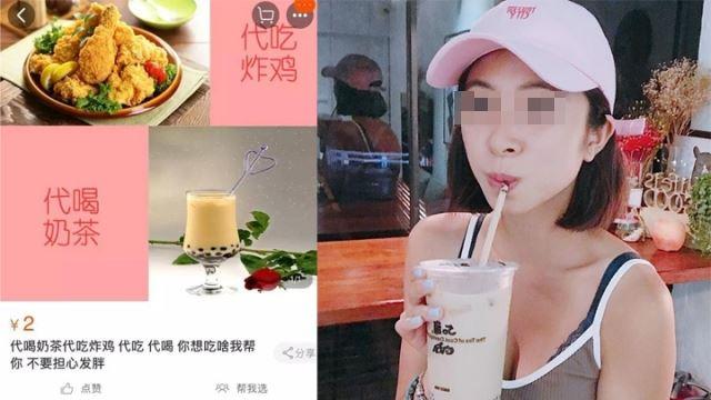 光吃就有錢收!最新商機「幫人代吃代喝」客群意外超廣 網友瘋買:以後不用自己吃了❤