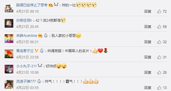 中國海軍新發言人「太俊俏」爆紅!42歲卻有「24歲小鮮肉外型」網讚:帥到不能呼吸