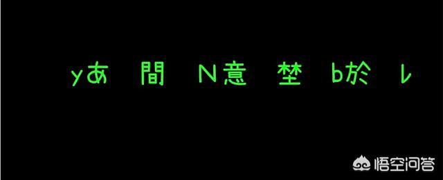 中國2062年會消失!他神準說中「2次全球嚴重事件」:台灣會有年齡問題