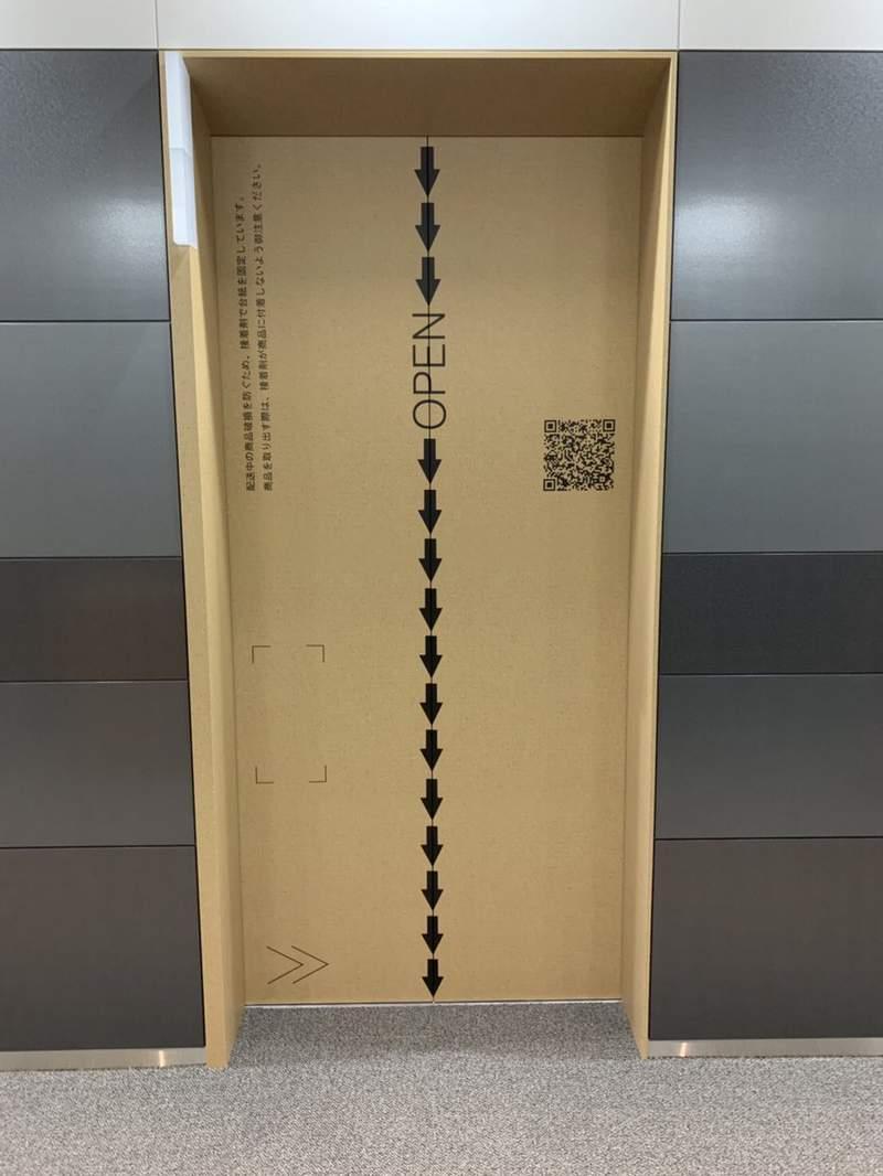 Amazon的電梯變「巨大送貨紙箱」 網友看到「培養創意的房間」興奮暴動:明天提離職!